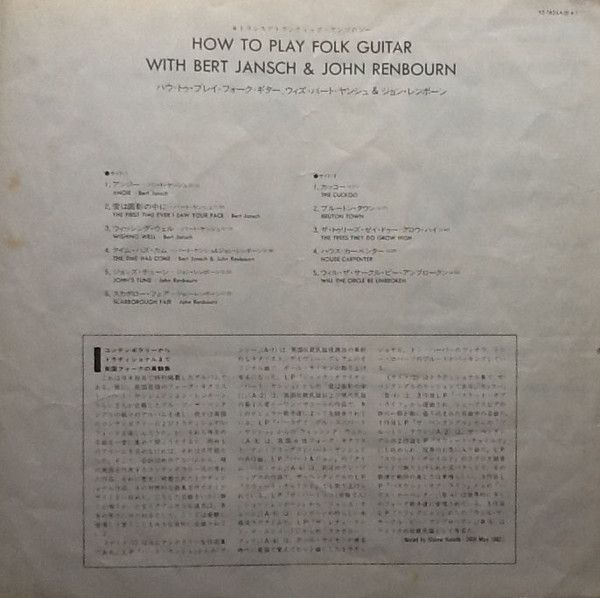 <em>How To Play Folk Guitar With</em> inner sleeve front